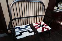ノッティング織椅子敷のご案内 - 松本民芸家具公認ブログ