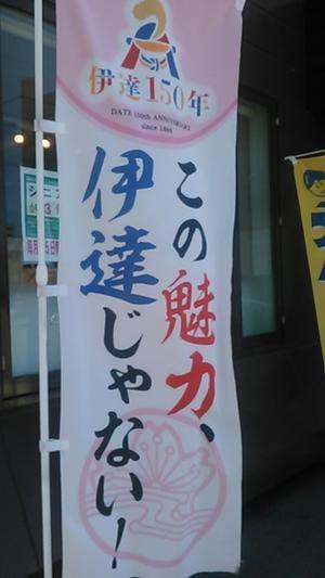 2019年6月、北海道への帰省(2) - 噺の話