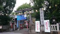 高知の散歩 - Tea's room  あっと Japan