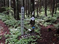 笹谷古道からの雁戸山 ~ 2019年6月23日 - ソロで生きる