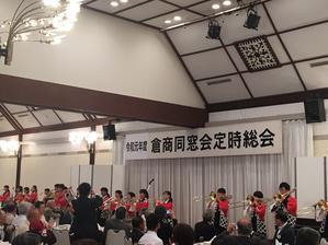 岡山県立倉敷商業高等学校吹奏楽部