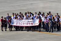 2019年6月24日の名古屋空港 (FDAフェリーのみ) - 小牧基地のマイペースな撮影日記