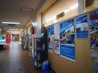6月25日今日の写真 - ainosatoブログ02