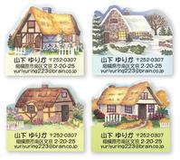 家のデザインいろいろ - アメリカ輸入のシール♪住所/名前/お好きな文字を印刷してお届け♪アドレスラベルです。