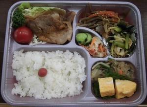 ほのぼの配食会 - 秋月コミュニティセンター