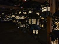 8月にも日本に一時帰国したいその理由・・・ - メイフェの幸せ&美味しいいっぱい~in 台湾