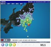 東で震度4が2回 - 20140427