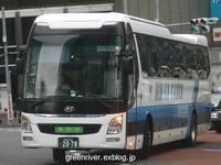 華南観光2078 - 注文の多い、撮影者のBLOG