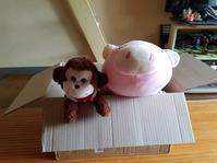 XL250R購入の想い出 - オイラの日記 / 富山の掃除屋さんブログ