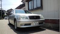 リアル霊柩車 - オイラの日記 / 富山の掃除屋さんブログ