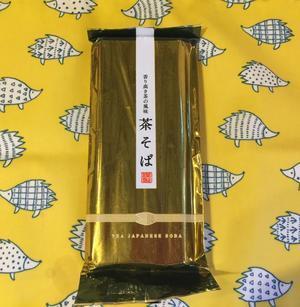 業務スーパー 茶そば 240g(6×4束) 福岡県産 -