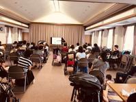 第8回NPO総会! - レット症候群完治プロジェクト!