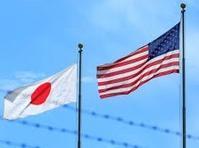 日米安保条見直し発言にタンカー防衛でついに9条バリアーに限界の日が近づいた - 大和のミリタリーまとめxxx