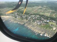 2019年6月 薩南諸島のどこかに遠征釣行 - ごんごんのお出かけ日記
