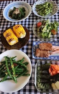 私の畑の野菜とインゲンのペペロンチーノ - 楽しく元気に暮らします(心満たされる生活)