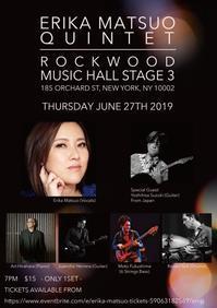 Rockwood Music Hall Stage 3 featuring Yoshihisa Suzuki - Jazz Vocalist ERIKA のNew York パッションライフ