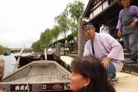 潮来あやめ祭りで「艪舟」体験 - 英国運河をナローボートで旅するには?