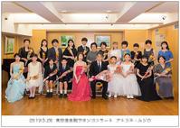 ヴァイオリン発表会@代々木 - ステージ・発表会写真・家族・記念日の撮影はオンフォトへ☆ongaku photo☆ブログ