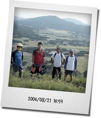 チャリな奴ら 15 years ago II / Takamine MTB World VI - www.k-bros.org
