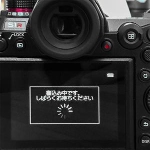 2019/06/26 LUMIX S1Rにはハイスピードのメモリーが必須! - shindoのブログ