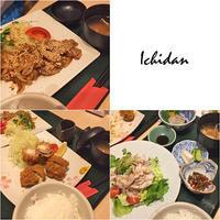 一弾(センター南)日本食 - 小料理屋 花