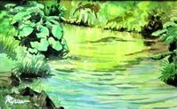 せせらぎの色(リメーク版) - ryuuの手習い