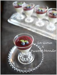 パンナコッタブルーベリーソースとともに♪ - Romy's Mondo ~料理教室主宰Romyの世界~