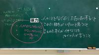 主体的・対話的なセルフディフェンス:小学生との護身授業「暴力をなくすために大事なことを考える」 - 私をひらく声のあげかた::Wen-Do 2
