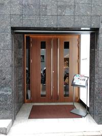 住宅耐震診断 - 日向興発ブログ【一級建築士事務所】