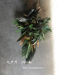 七夕月はなの会 - tukikusa note