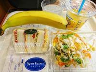 朝バナナ - NATURALLY