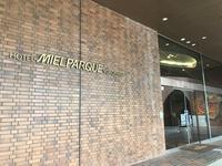 ホテル メルパルク横浜 ♪ - よく飲むオバチャン☆本日のメニュー