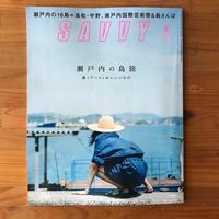 [WORKS]SAVVY August 2019瀬戸内の島旅 - 机の上で旅をしよう(マップデザイン研究室ブログ)