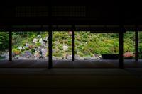 智積院 - Deep Season