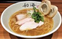 らーめん専門 和海 なんば店塩らーめん - 拉麺BLUES