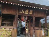 横浜市南区の文化財 #2 - 神奈川徒歩々旅