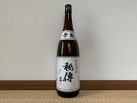 (広島)竹鶴 秘傳 純米清酒 / Taketsuru Hiden Jummai - Macと日本酒とGISのブログ