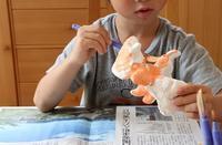 たのしい散髪屋さん - 大阪府池田市 幼児造形教室「はるいろクレヨンのブログ」