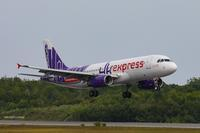 HKexpress RWY28アプローチ。 - My favorite Photo book