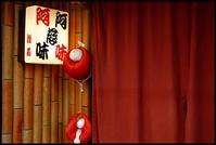 奈良観光-19 - Camellia-shige Gallery 2