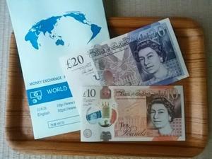 イギリスポンドへ両替 -