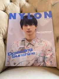 NYLON JAPAN NO.183 - Sugri Official Blog