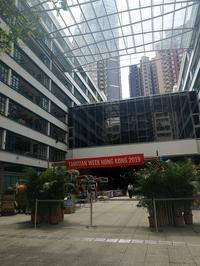 中環のPMQへ 益子焼きの個展をのぞく - 日日是好日 in Hong Kong