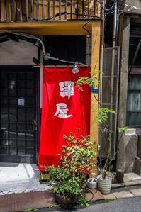 2019年06月16日 千代田区・中央区-4 - TW Photoblog