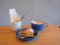 レモンカードとカレンツのアーモンドタルト:SUKIMA COFFEE(秋田県大館市) - 津軽ジェンヌのcafe日記