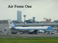 伊丹空港:エアフォースワンを見に行きました。 - 写真で楽しんでます! スマホ画像!