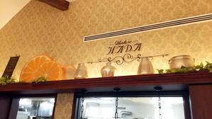 洋菓子屋さんの Summer display! -