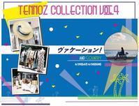 明日はTENNOZ COLLECTION ! & new displays !!! - NUTTY BLOG