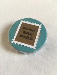 「ギメ・ルーム開設記念展『驚異の小部屋』」と中央郵便局限定マステ☆KITTE(東京駅) - くちびるにトウガラシ