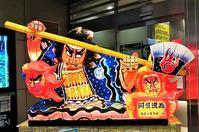 立川にて - さんじゃらっと☆blog2